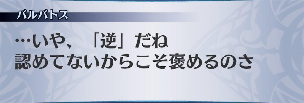 f:id:seisyuu:20190708140452j:plain