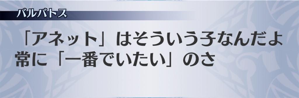 f:id:seisyuu:20190708140547j:plain