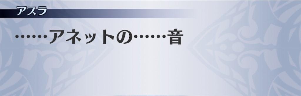 f:id:seisyuu:20190708140744j:plain
