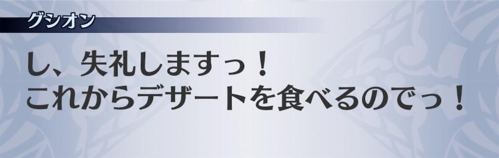 f:id:seisyuu:20190708140823j:plain
