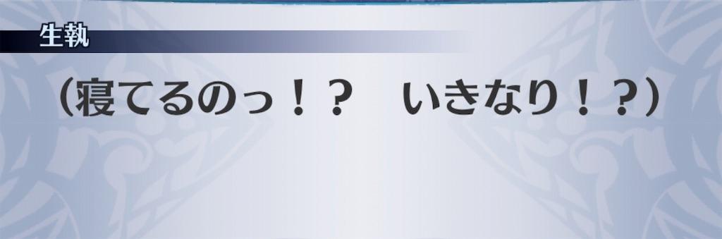 f:id:seisyuu:20190708141230j:plain