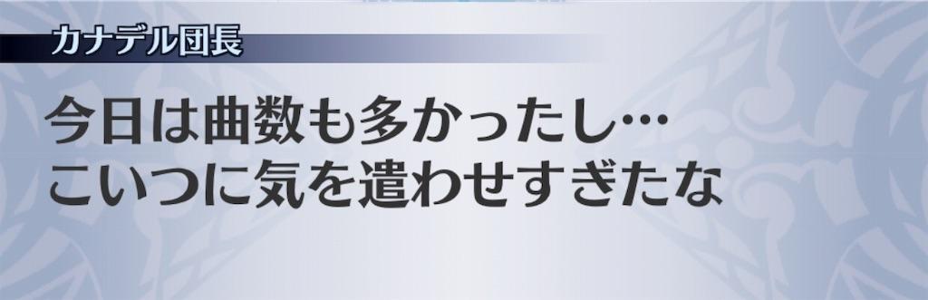 f:id:seisyuu:20190708141240j:plain