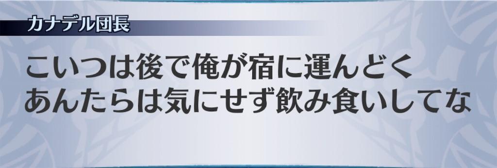 f:id:seisyuu:20190708141334j:plain
