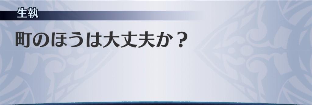 f:id:seisyuu:20190708142637j:plain