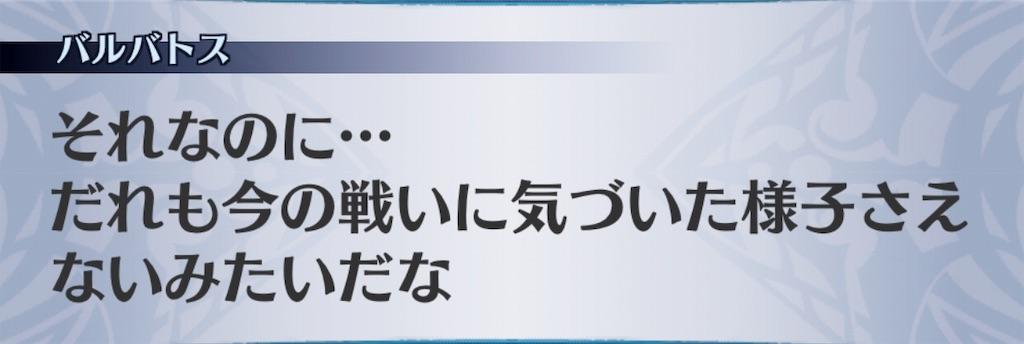 f:id:seisyuu:20190708142718j:plain