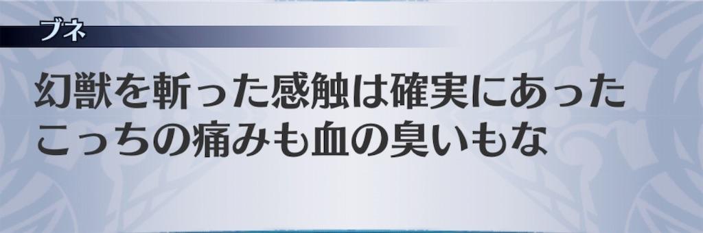 f:id:seisyuu:20190708142859j:plain