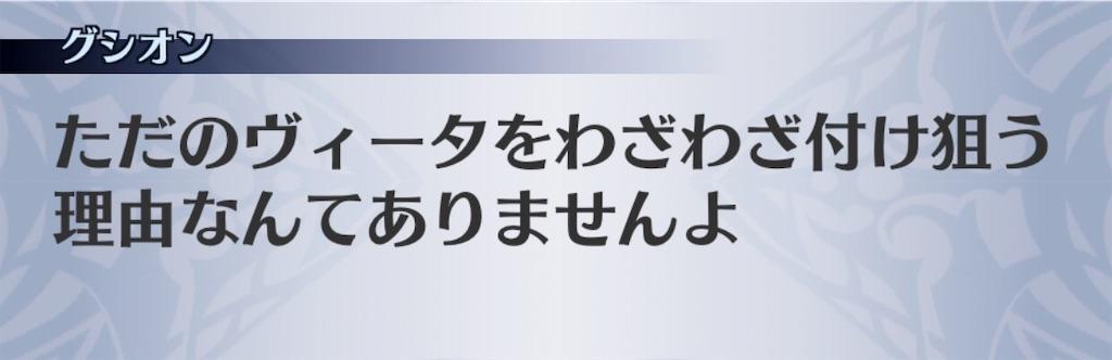 f:id:seisyuu:20190708143053j:plain