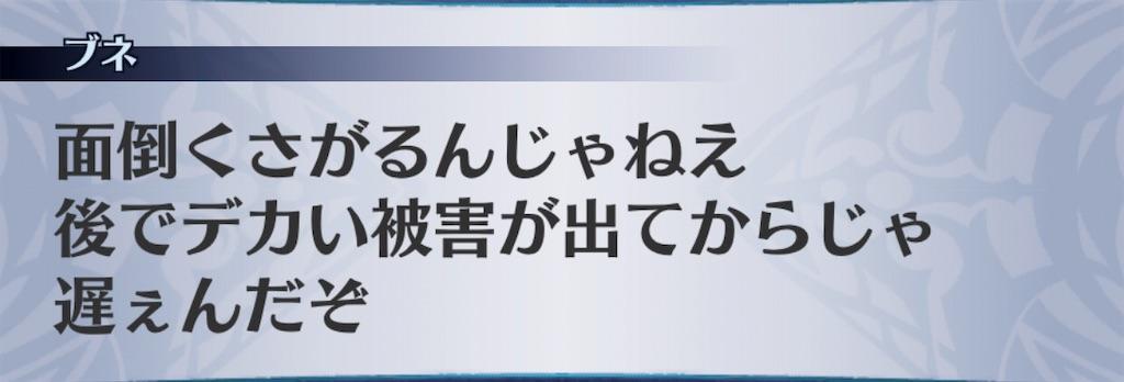 f:id:seisyuu:20190708143206j:plain