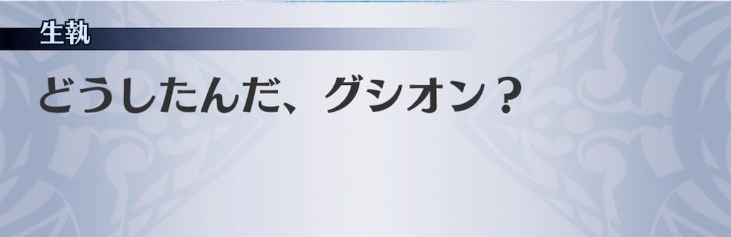 f:id:seisyuu:20190708143307j:plain