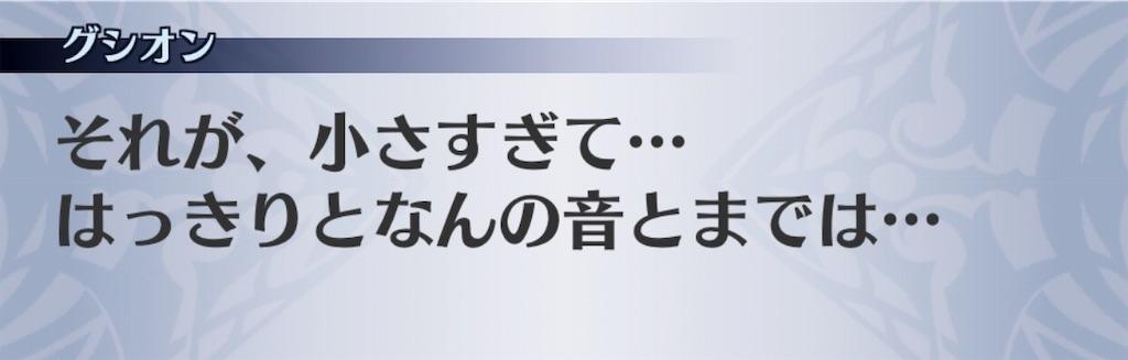 f:id:seisyuu:20190708143318j:plain