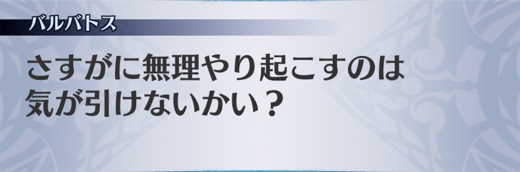 f:id:seisyuu:20190708143422j:plain