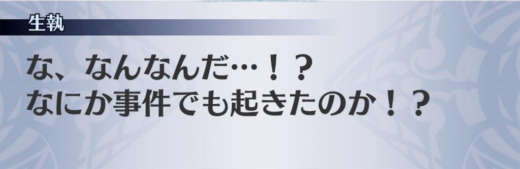 f:id:seisyuu:20190708143606j:plain