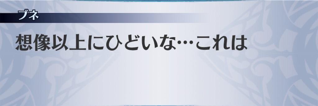 f:id:seisyuu:20190709111716j:plain