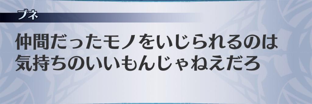 f:id:seisyuu:20190709111726j:plain