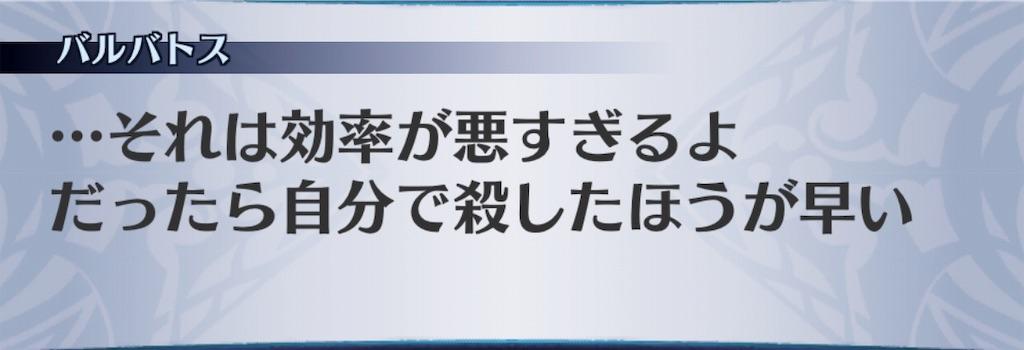 f:id:seisyuu:20190709112025j:plain