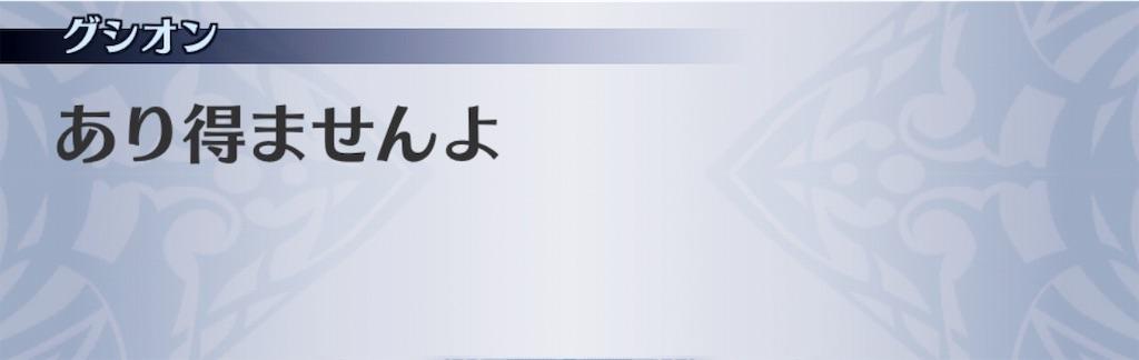 f:id:seisyuu:20190709112139j:plain