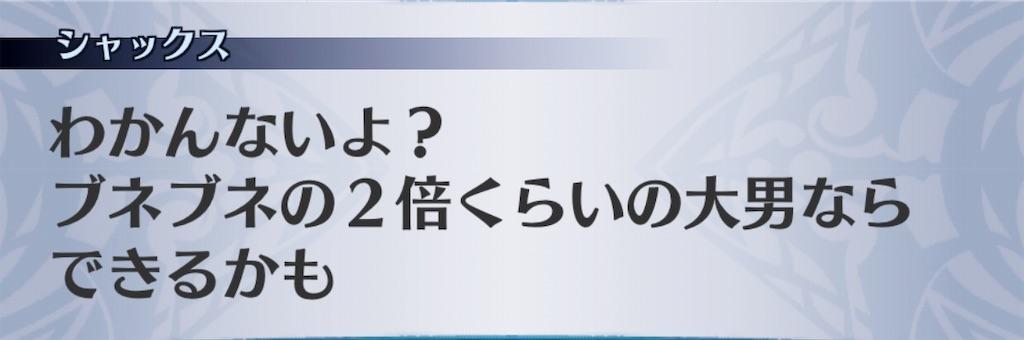 f:id:seisyuu:20190709112250j:plain