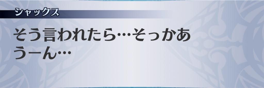 f:id:seisyuu:20190709112256j:plain