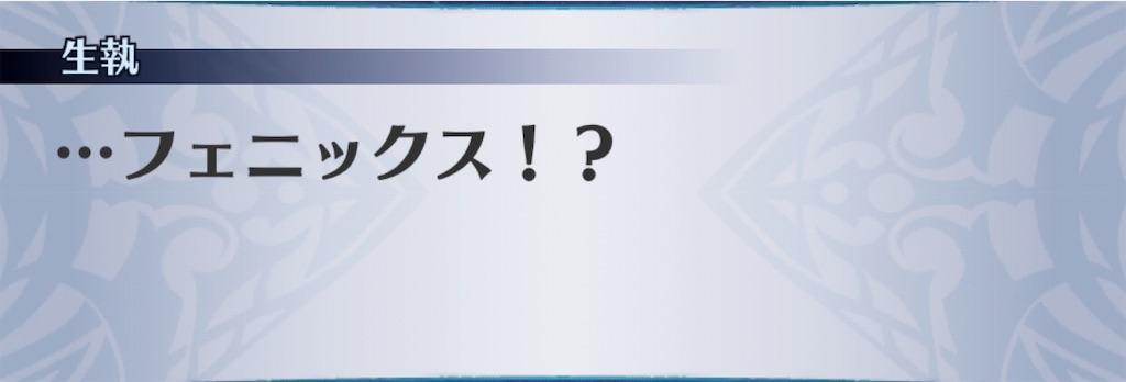 f:id:seisyuu:20190709112444j:plain