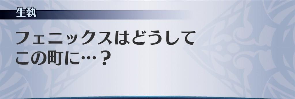 f:id:seisyuu:20190709112558j:plain