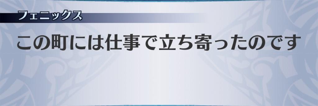 f:id:seisyuu:20190709112601j:plain