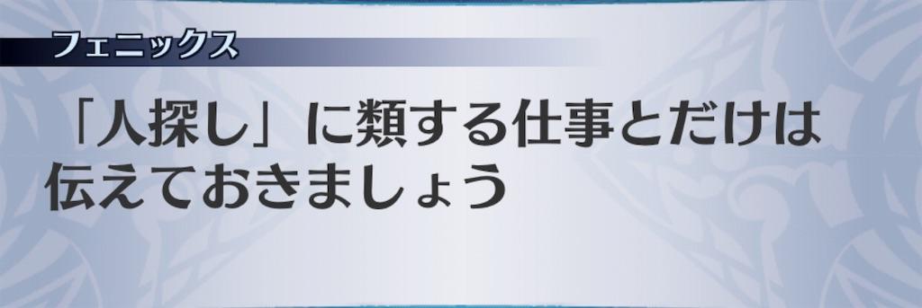 f:id:seisyuu:20190709112642j:plain