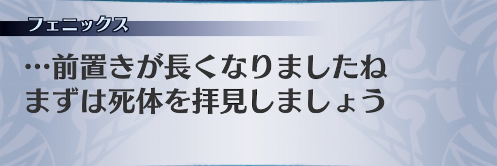 f:id:seisyuu:20190709112845j:plain