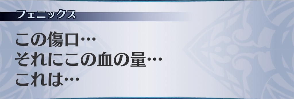 f:id:seisyuu:20190709112942j:plain