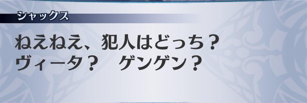 f:id:seisyuu:20190709112945j:plain