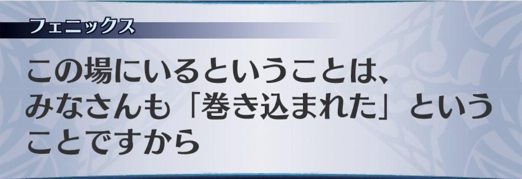 f:id:seisyuu:20190709113357j:plain