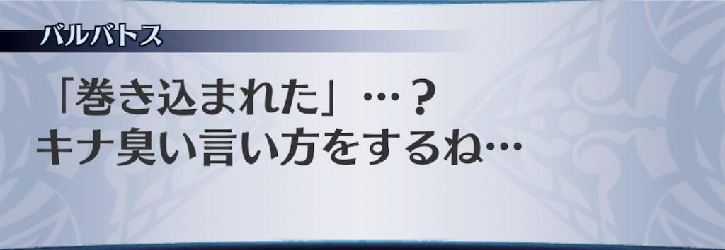 f:id:seisyuu:20190709113400j:plain