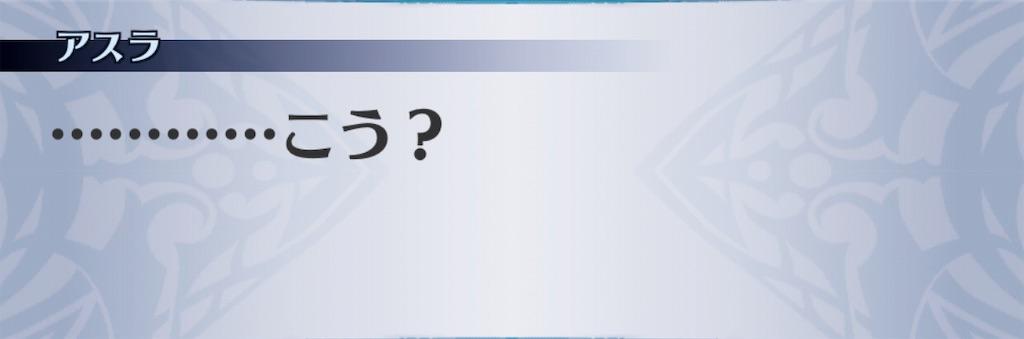 f:id:seisyuu:20190709114110j:plain