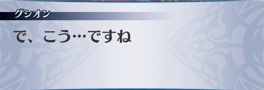 f:id:seisyuu:20190709114112j:plain