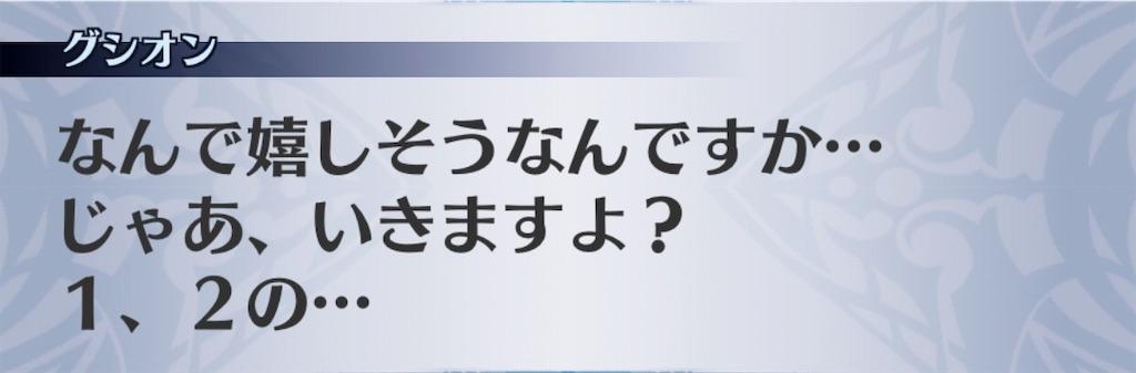 f:id:seisyuu:20190709114206j:plain
