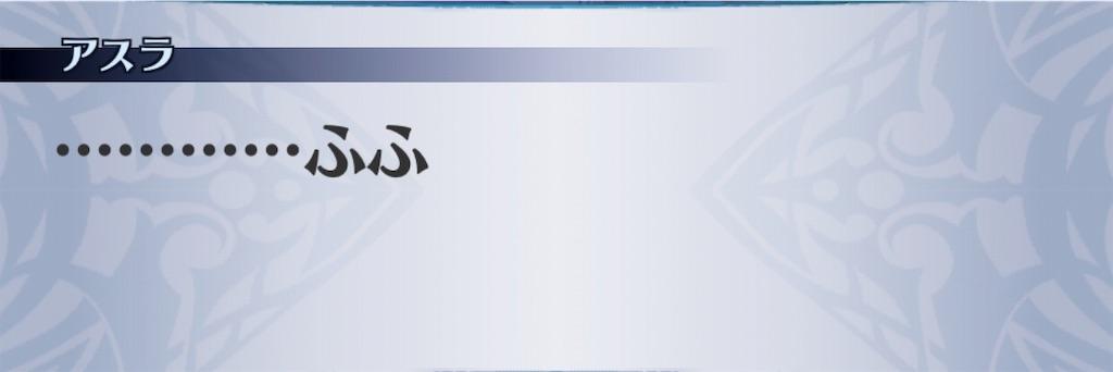 f:id:seisyuu:20190709114358j:plain