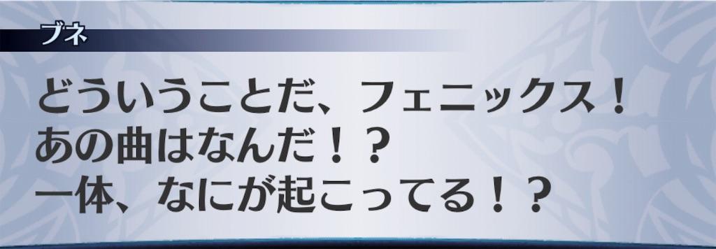 f:id:seisyuu:20190709114626j:plain