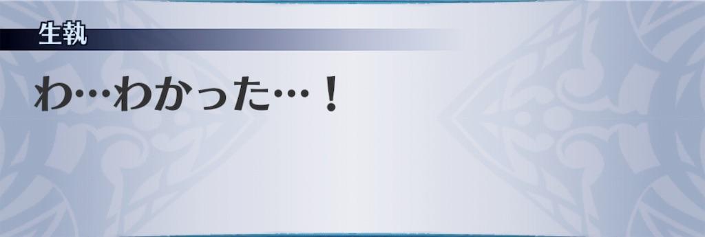 f:id:seisyuu:20190709114732j:plain