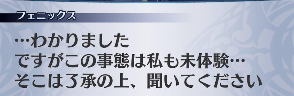 f:id:seisyuu:20190709120721j:plain