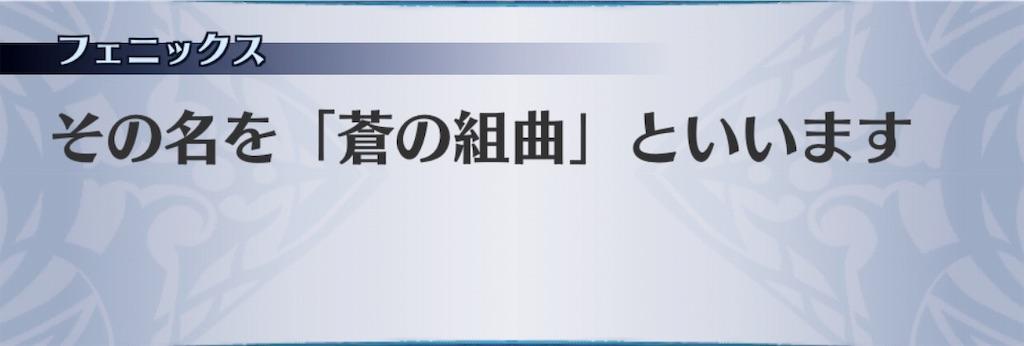 f:id:seisyuu:20190709120805j:plain