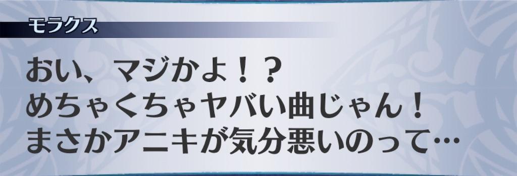 f:id:seisyuu:20190709121010j:plain