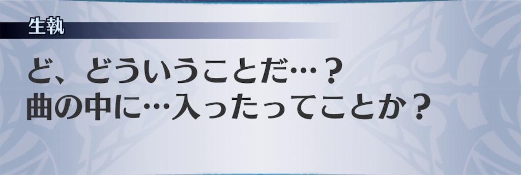 f:id:seisyuu:20190709121129j:plain