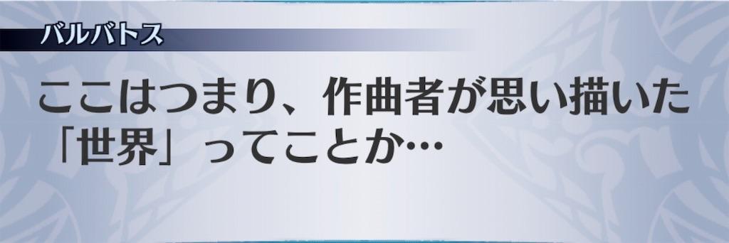 f:id:seisyuu:20190709121320j:plain