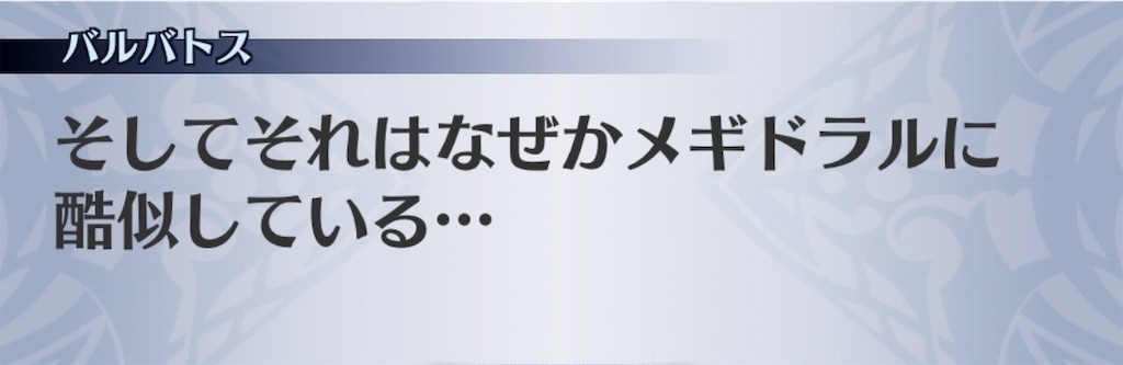 f:id:seisyuu:20190709121323j:plain