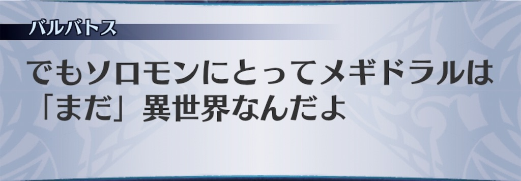 f:id:seisyuu:20190709121421j:plain