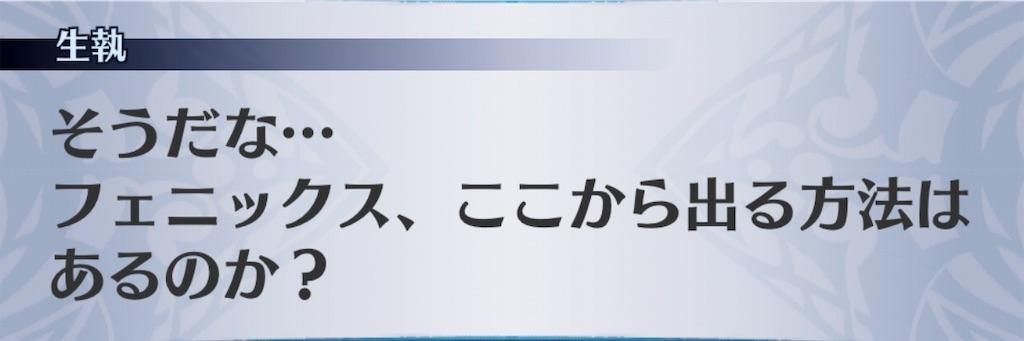 f:id:seisyuu:20190709121514j:plain