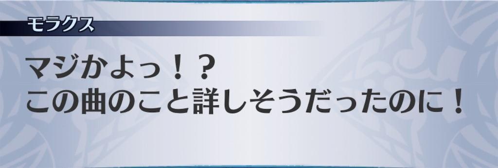 f:id:seisyuu:20190709121551j:plain