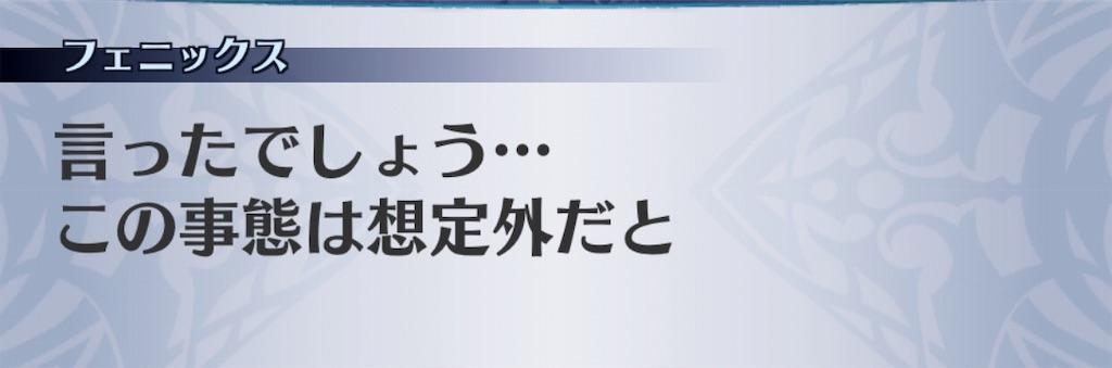 f:id:seisyuu:20190709121554j:plain