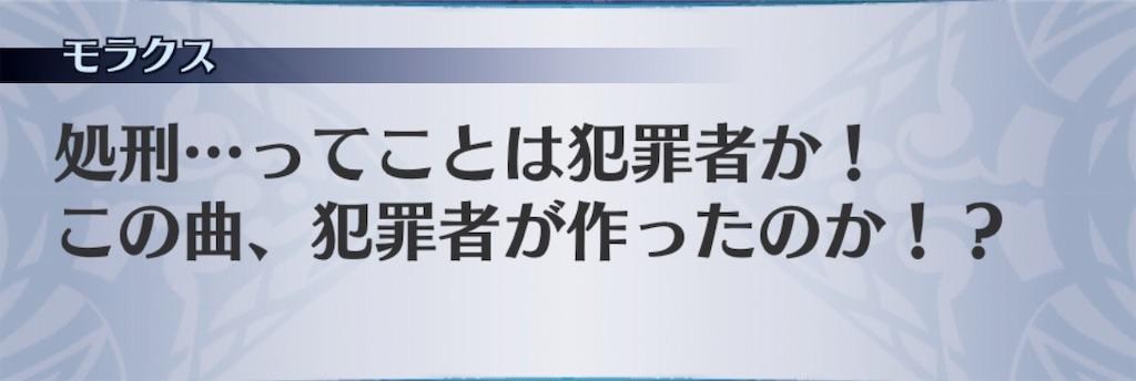 f:id:seisyuu:20190709173045j:plain