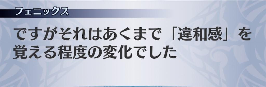 f:id:seisyuu:20190709174300j:plain