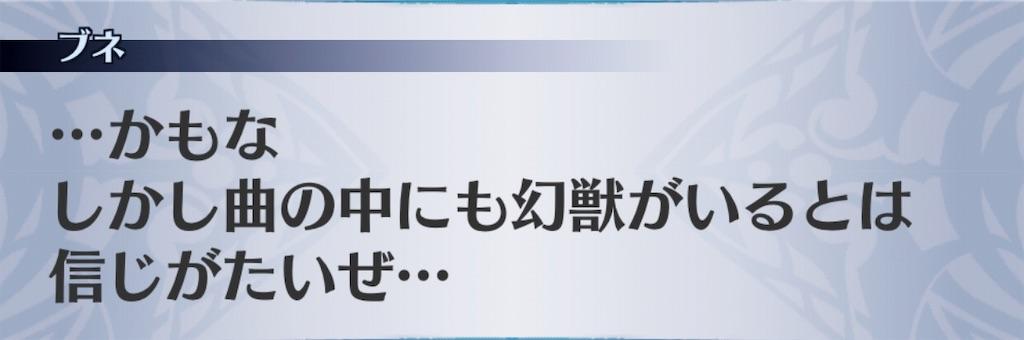 f:id:seisyuu:20190709174836j:plain